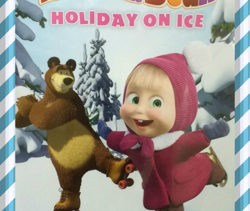 Masha and The Bear DVD Instagram giveaway